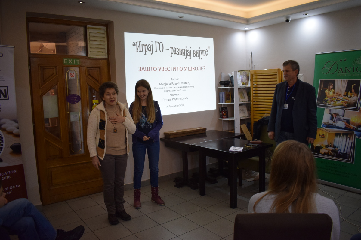 Prezentacija - profesorka Mira i Stasa