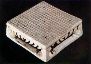Najstarija pronađena tabla za Go dimenzija 19x19 iz vremena Dinastije Sui, 595. godina