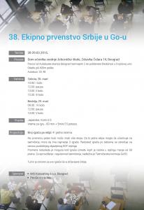 EPSG_raspis