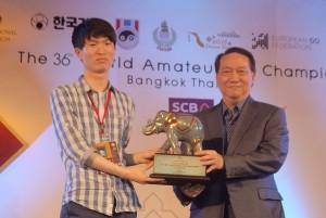 Amaterski prvak sveta