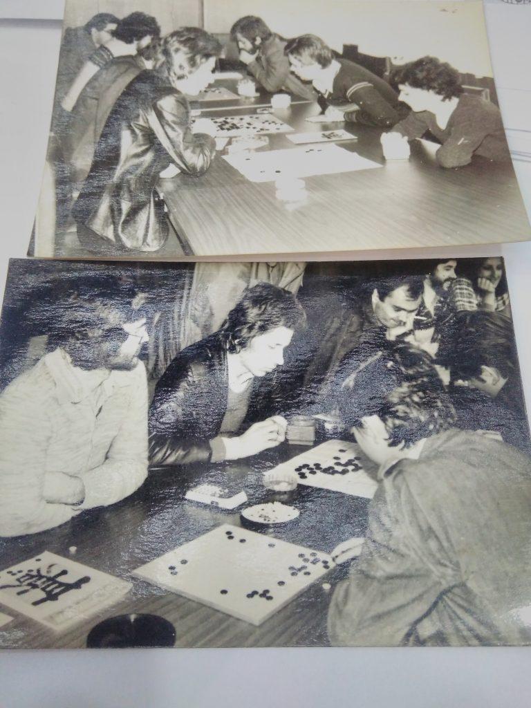 Slike Go takmicenja iz 70-ih