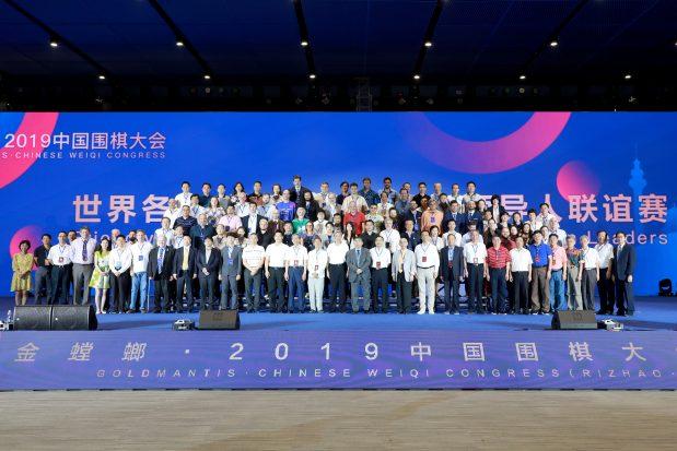 Samit Weiqi lidera sveta