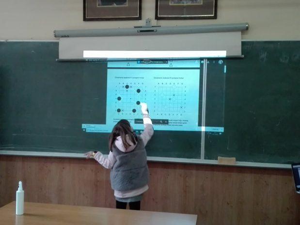 Upoznavanje sa Go-om za predavače u školama – drugi put
